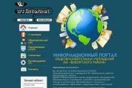 Сайт информационного портала общеобразовательных учреждений Выборгского района
