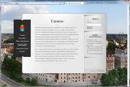 """Сайт организации """"Управление эстетики и рекламы г.Выборга"""""""