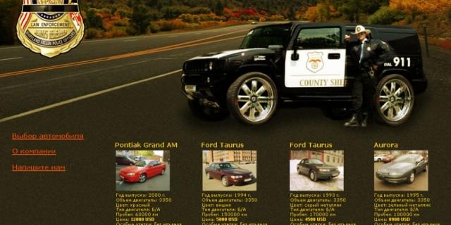 Sheriff-auto