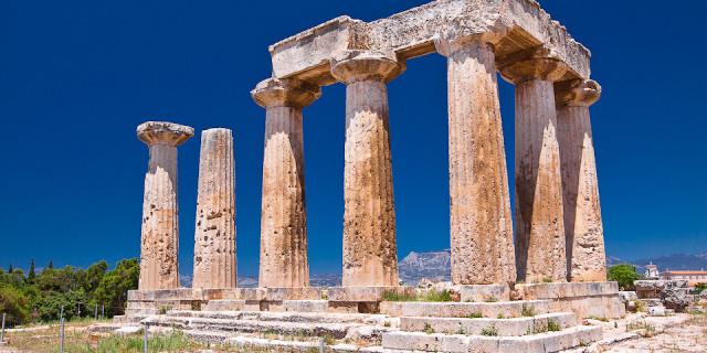 Древний Коринф. Пелопоннес